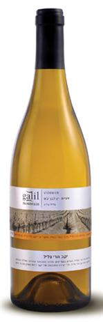 Galil Mountain Winery Viognier Kosher